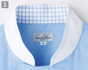 コックシャツ(34-FB4522U)の商品詳細「おしゃれなスタンドカラー」