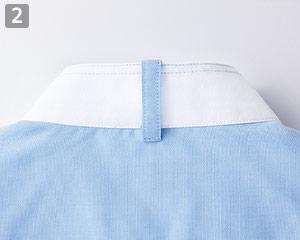 コックシャツ(34-FB4522U)の商品詳細「襟後ろ中心ループ」