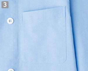 コックシャツ(34-FB4522U)の商品詳細「胸ポケット」