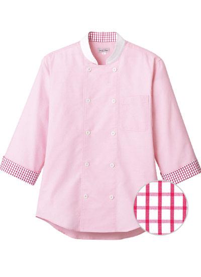 コックシャツ(34-FB4522U)のおすすめポイント