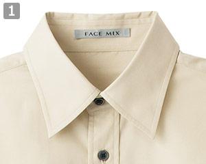 ブロードレギュラーカラー七分袖シャツ(34-FB4528U)の商品詳細「レギュラーカラー」