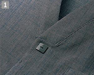 和風シャツのポイント�アクセントボタン