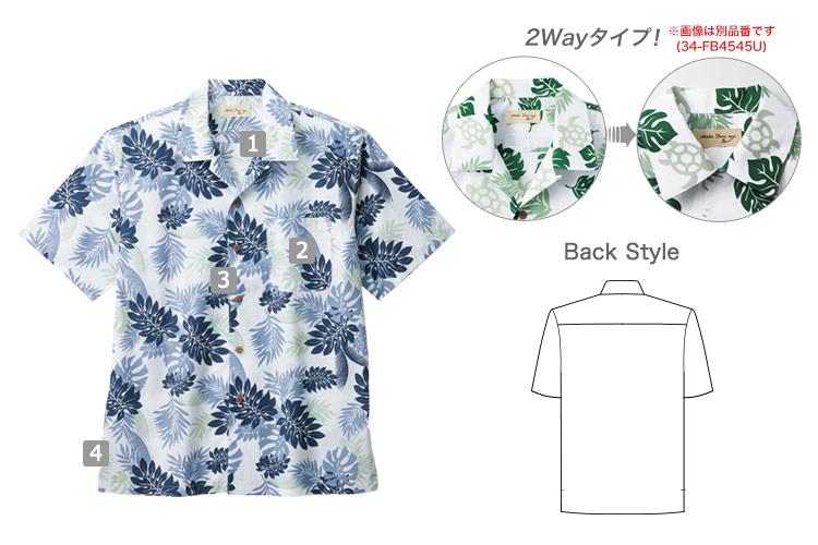 シダ柄アロハシャツ(34-FB4547U)のおすすめポイント