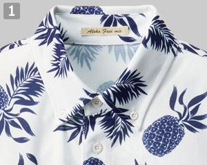 アロハポロシャツのポイント�ボタンダウン