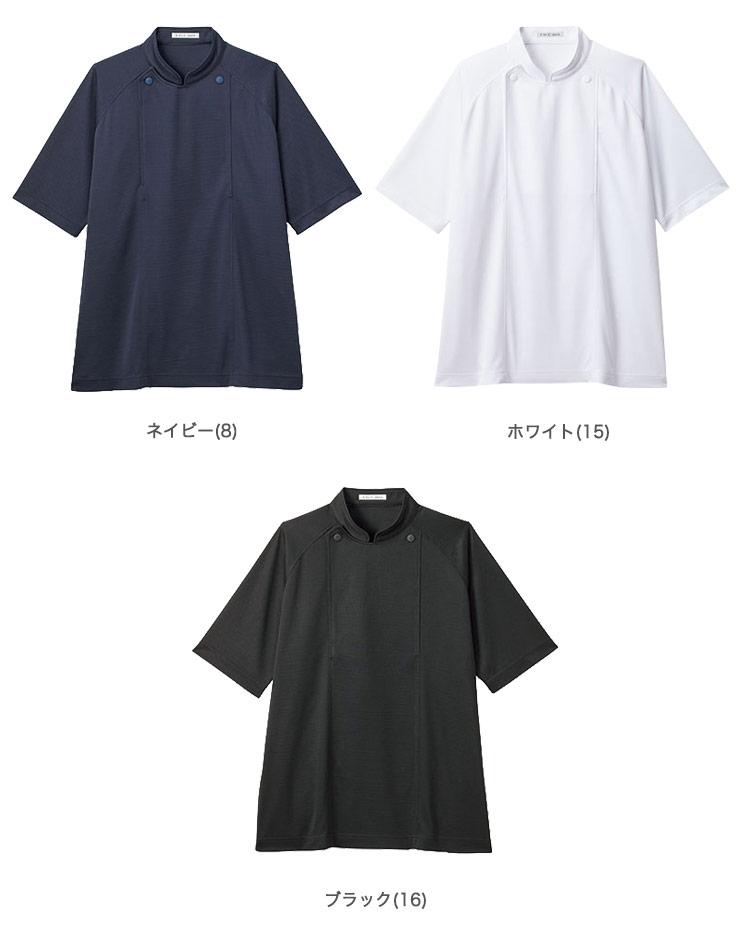 ニットコックシャツ(34-FB4550U)のカラーバリエーション画像