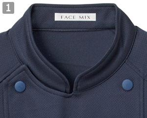 ニットコックシャツのポイント�ドットボタンの襟元