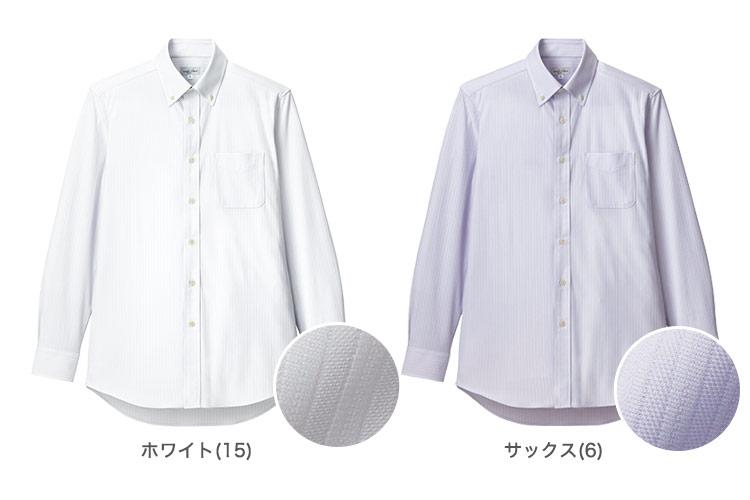 男性用長袖ニットシャツ(34-fb5038m)のカラーバリエーション画像