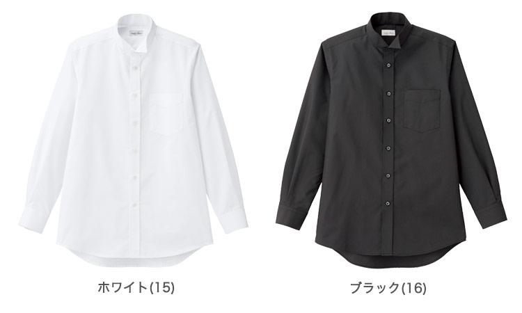 ウィングカラーシャツ(34-FB5046M)のカラー展開