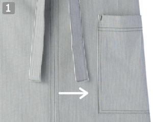 エプロンのポイント1左前ポケット