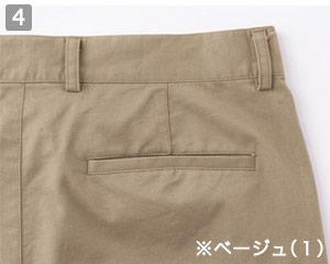 ストレートチノパンのポイント�後ろ両側片玉縁ポケット