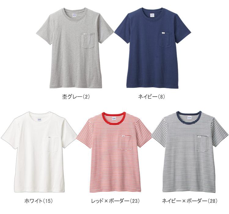 LeeTシャツカラーバリエーション