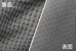 ボンマックスの接結ワッフルの画像(34-FB4544U)
