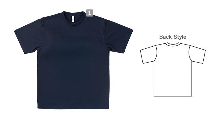 豊富なカラーとサイズ展開のドライTシャツの商品詳細(34-ms1136)