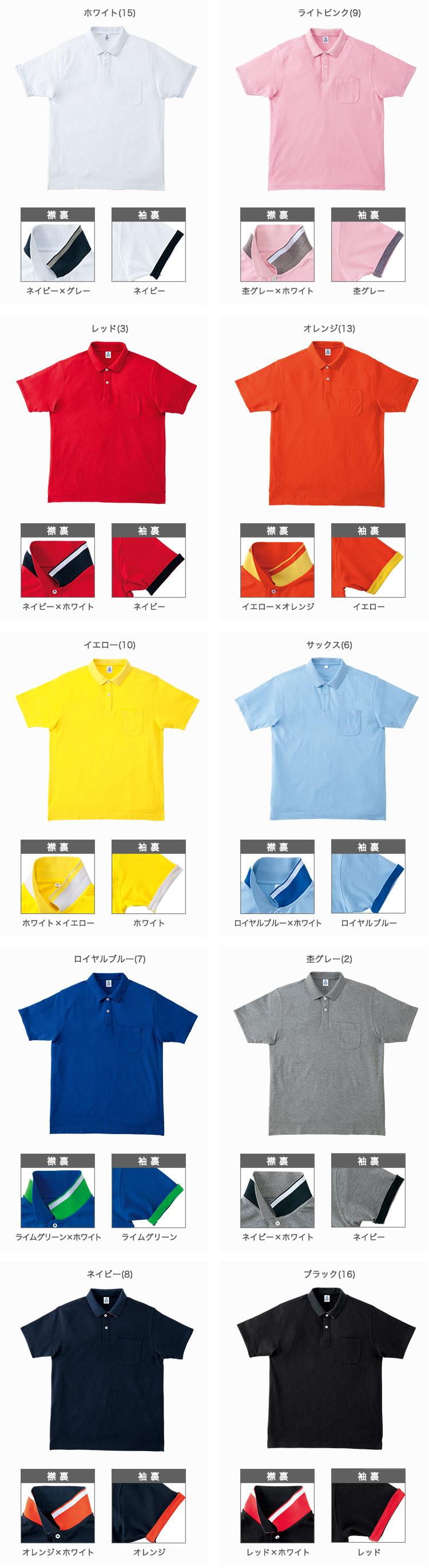 色が選べる豊富なカラー展開のポケット付きポロシャツ(34-MS3116)