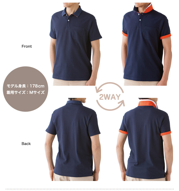 2WAYカラーポケット付きポロシャツ 男性178cm・Mサイズ着用例(34-MS3116)