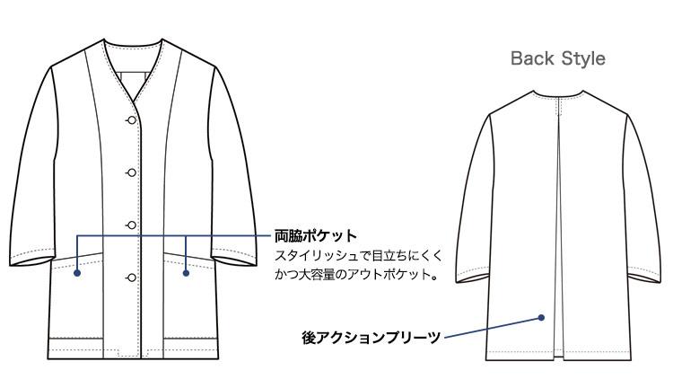 セブンユニフォームの七分袖白衣(35-AA0331)画像