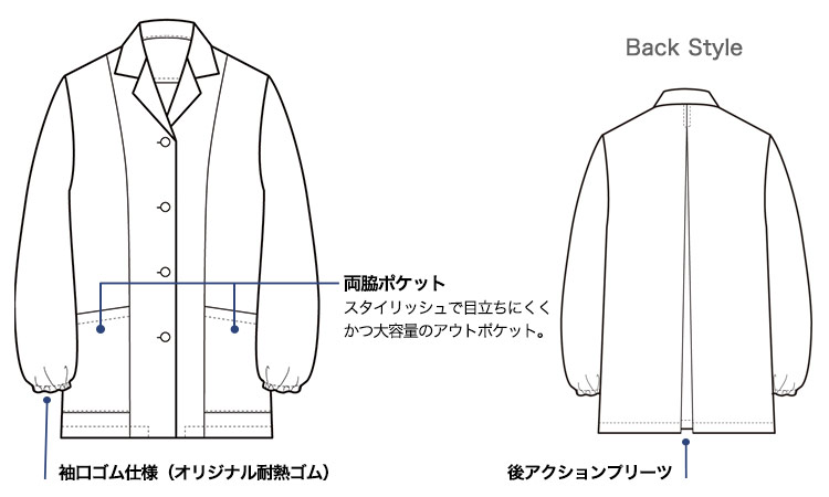 セブンユニフォームの長袖白衣(35-AA0335)画像