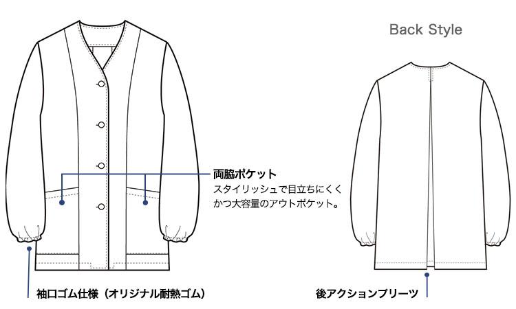 セブンユニフォームの長袖白衣(35-aa0336)画像