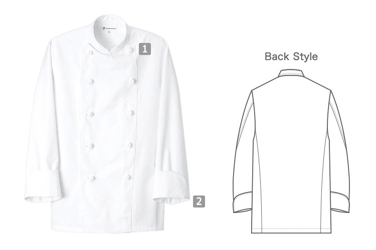 T/C長袖コックコート(35-AA0490-0)の商品詳細