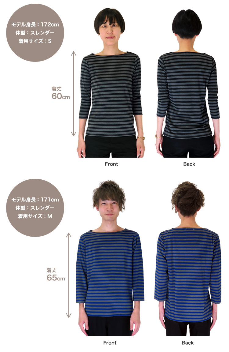 ボートネックTシャツの着用画像(35-CU2598)