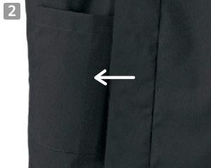 作務衣上衣のポイント2