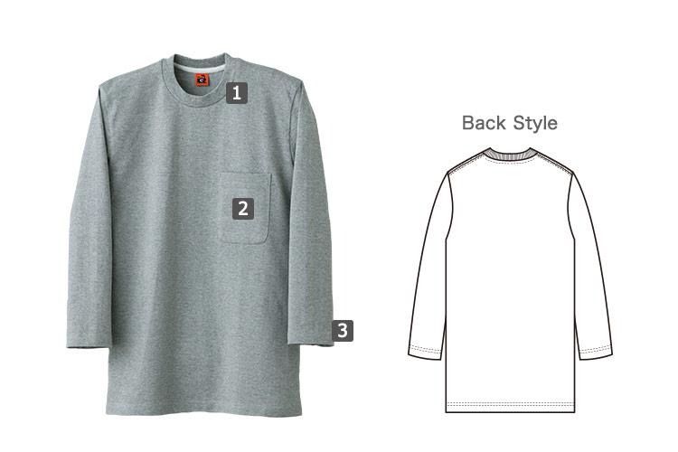 七分袖Tシャツ(35-QU7361)のおすすめポイント