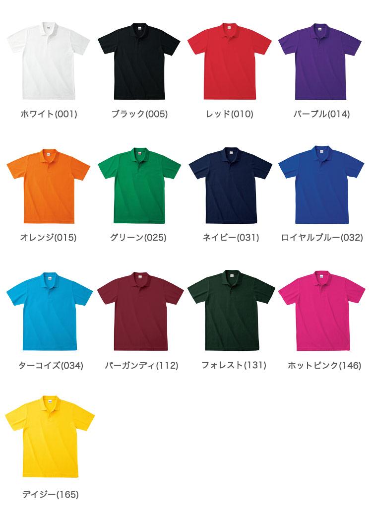 トムスのカジュアルポロシャツ(41-00193CP)のカラーバリエーション画像