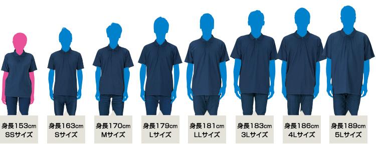カジュアルポロシャツ(41-00193CP)の着用サイズイメージ