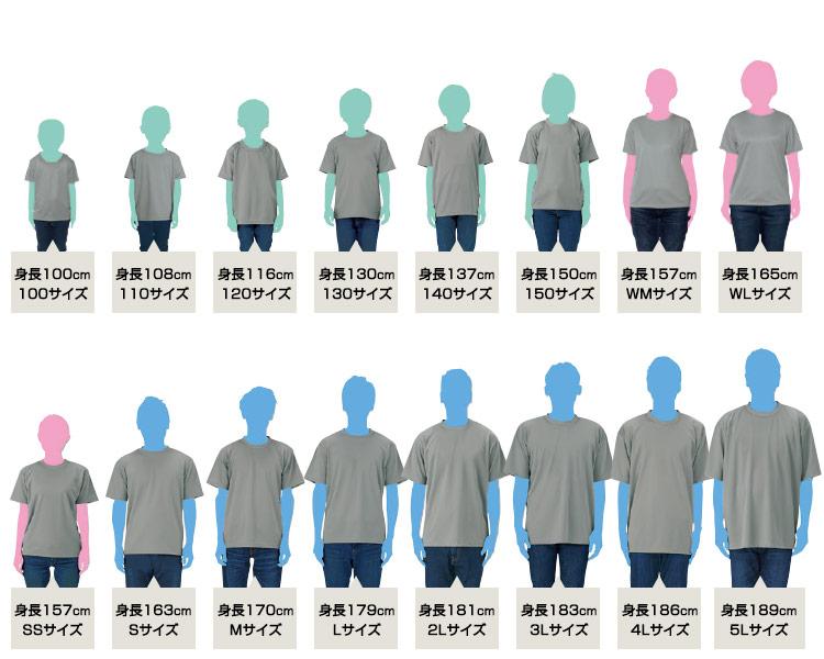 ドライTシャツ(41-00300ACT)の着用サイズイメージ