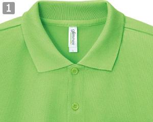 ドライポロシャツのポイント�同色のボタン