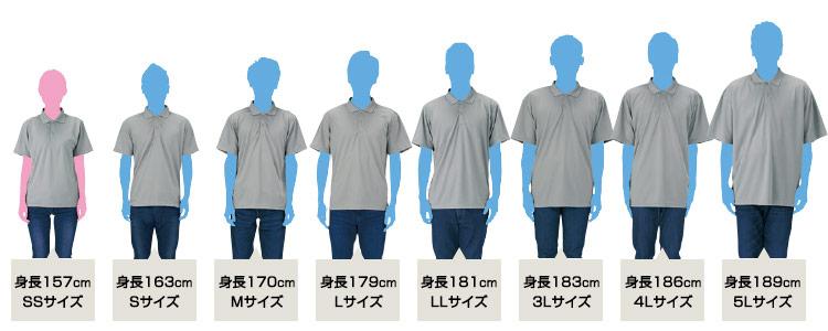 ドライポロシャツポケット付(41-00330AVP)の着用サイズイメージ