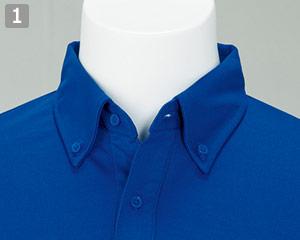 ボタンダウンドライポロシャツのポイント�ボタンダウンの襟元