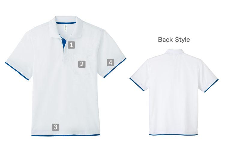 ドライレイヤードポロシャツ(41-00339AYP)の商品詳細