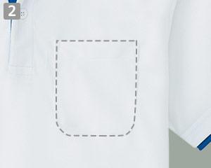 ドライレイヤードポロシャツ(41-00339AYP)の商品詳細「左胸ポケット付き」