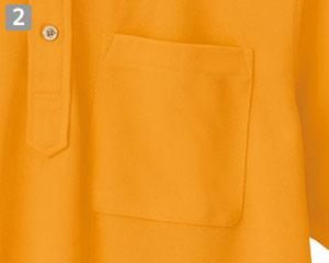 半袖ボタンダウンポロシャツ(61-10599)の商品詳細「左胸ポケット」