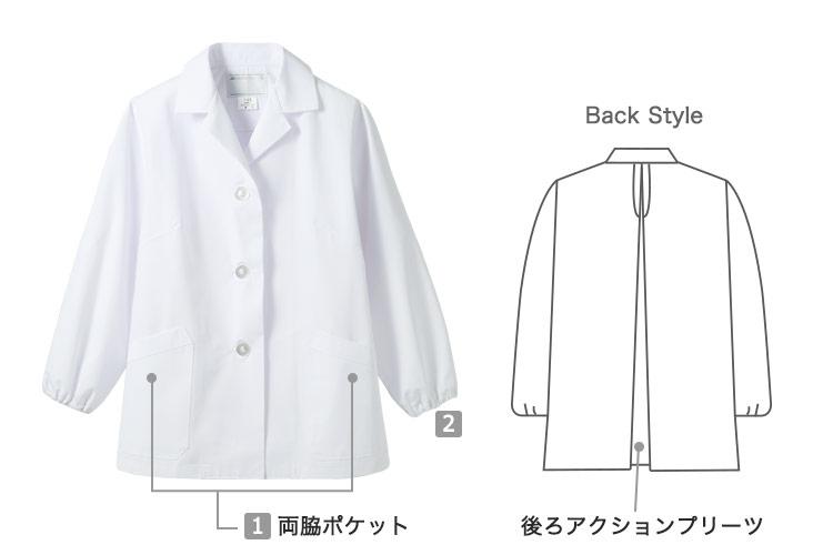 白衣/長袖(71-1-001)の商品詳細