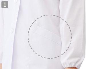 白衣/長袖(71-1-001)の商品詳細「両脇ポケット」