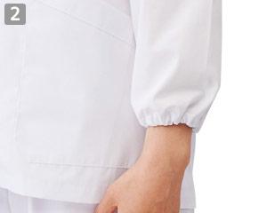 白衣/長袖(71-1-001)の商品詳細「袖口ゴム入り」