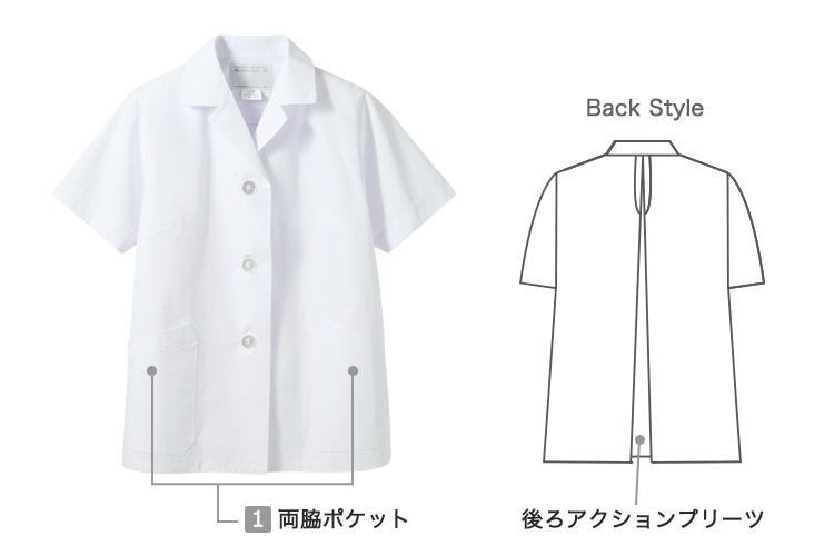 白衣/半袖(71-1-002)の商品詳細