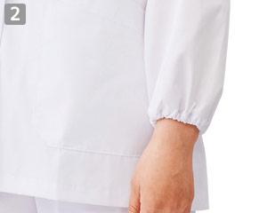 白衣/長袖(71-1-011)の商品詳細「袖口ゴム入り」