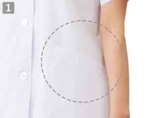 白衣/半袖(71-1-012)の商品詳細「両脇ポケット」