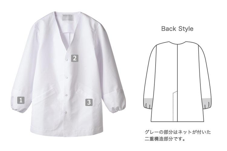 襟なし調理衣(71-1-551)の商品詳細
