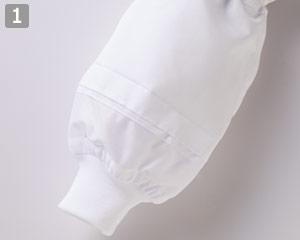 襟なし調理衣のポイント�袖口ネット