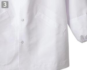 襟なし調理衣のポイント�両脇ポケット