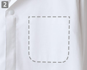便利な左胸内ポケット付き(71-1-571)