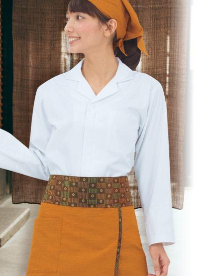 異物混入防止仕様の長袖調理コート(71-1-571)の特徴
