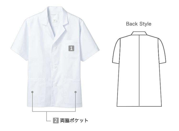 白衣/半袖(71-1-602)の商品詳細