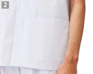 白衣/半袖(71-1-602)の商品詳細「両脇ポケット」