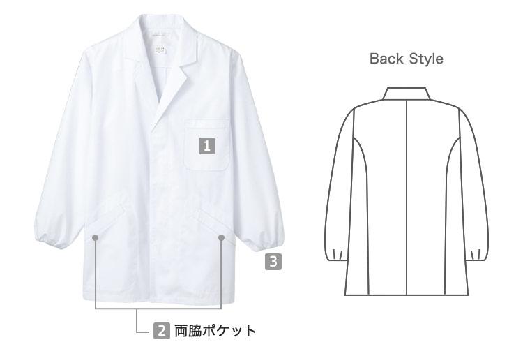 白衣/長袖(71-1-603)の商品詳細