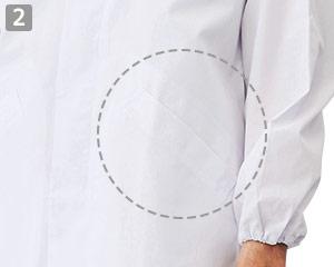 白衣/長袖(71-1-603)の商品詳細「両脇ポケット」